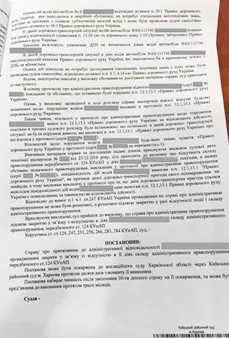 Рекомендую адвоката Харьков